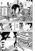 [Shunjou Shuusuke] Once Your Away From Home, You can do anything (COMIC Mugen Tensei 2015-06)