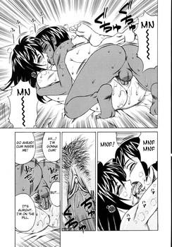 Yamamoto Yoshifumi Married Women Dating Site English Hentai Manga Doujinshi