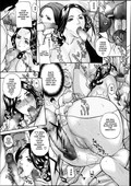 [Sawada Daisuke] Lewd Mother Saki Series Ch.1