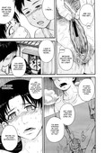 Megastore Comics - Chijou no Hito